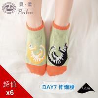 【PEILOU】貝柔貓日記萊卡超彈性船型襪-Day7 伸懶腰(6雙)