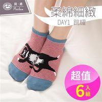 【PEILOU】貝柔貓日記萊卡超彈性船型襪-Day1 跳躍(6雙)