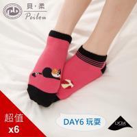 PEILOU 貝柔貓日記萊卡超彈性船型襪-Day6玩耍(6雙)