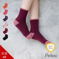 PEILOU-貝柔機能抗菌萊卡除臭襪-女氣墊短襪(5入組)