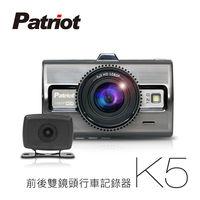 愛國者 K5 聯詠96663 頂級SONY感光元件 前後雙鏡頭 高畫質行車記錄器送16G TF卡