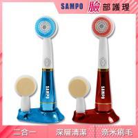 SAMPO聲寶二合一深層震動洗臉機FY-Z1601WL