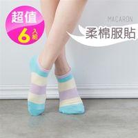 【PEILOU】貝柔馬卡龍棒棒糖萊卡超彈性船型襪-大斑馬(6入組)
