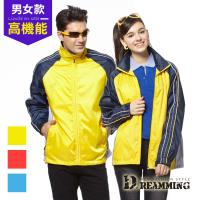 【Dreamming】輕量透氣防風雨遮陽機能外套 (黃色)