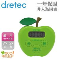 【dretec】蘋果計時器-綠