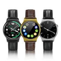 【長江】UTA S3圓款心率智能通話手錶(全屏觸控)