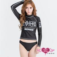 天使霓裳 水母衣 潮流時尚 兩件式長袖防曬泳衣(黑M~XL) SY16130