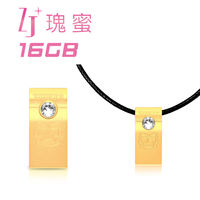 達墨 TOPMORE ZJ USB3.0 16GB 晶鑽瑰蜜碟