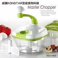 威寶KONSTAR全能食物料器KS0156Z