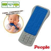 任-【日本People】新寶寶的遙控器咬舔玩具