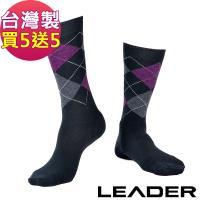 LEADER 除臭去味 紳士菱格中筒襪(10入)