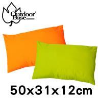 【Outdoorbase】 超輕便攜帶口袋戶外舒眠枕 充氣睡枕 靠腰枕 美國英威達柔軟填充棉 21324 橘/綠隨機出貨