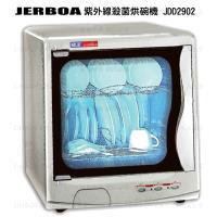 (福利品)捷寶紫外線殺菌烘碗機JDD2902
