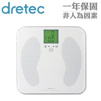 【dretec】日本DACCO兒童寵物電子體重計-白(BS-169WT)