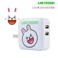 Line Friends 兔兔USB雙孔輸入充電變壓器