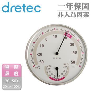 dretec-溫濕度計_白