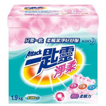 任-任選 - 一匙靈 淨柔超濃縮洗衣粉 1.9kg