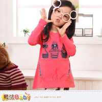 流行女童裝 品牌兒童服飾 秋冬季長版上衣 魔法Baby~k36640