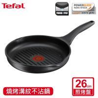 Tefal法國特福頂級樂釜鑄造煎烤盤26CM