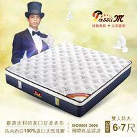 ~PasSlim~魔術師蝶形鋼護乳膠適中獨立筒雙特大6X7尺 100%馬來西亞天然乳膠 鋼化側護