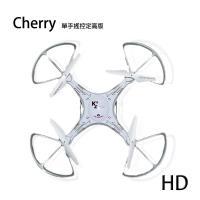 Cherry F16 PLUS 一手遙控定高版(懸浮定高版HD空拍機)