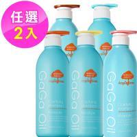 【Morocco GaGa Oil】摩洛哥5.5頭皮專科舒緩洗髮精580mlX2入組(多款可選)