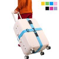 加-【旅遊首選、旅行用品】行李箱十字緊扣行李保護 束帶 打包帶 綑綁帶
