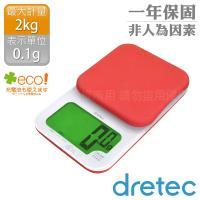 dretec戴卡超大螢幕微量LED廚房料理電子秤2kg-紅色