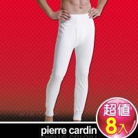 Pierre Cardin 皮爾卡登 排汗厚暖棉長褲(8件組)-台灣製造