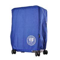 PUSH! 旅遊用品 1680D IPX3防水行李箱拉桿箱登機箱保護套防塵套箱套拖運套S40 24吋