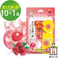 (加1元多1件)森下仁丹|魔酷雙晶球-覆盆莓好口氣(10+1)盒入