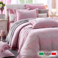 【Raphael拉斐爾】仲夏之夢-緹花雙人七件式床罩組