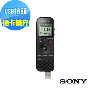 SONY多功能數位錄音筆 4GB (ICD-PX470)+送USB充電器