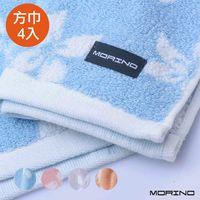 MORINO美國棉油桐花方巾(超值4入組)