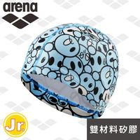 arena 君 青少年兒童 雙材質泳帽 PMS6635J 舒適 柔軟 環保 護耳 專業 大號 防水 男女通用 韓國製造 官方正品