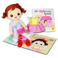 【MIMI WORLD】蒂蒂娃娃故事系列-妝扮組 MI24108