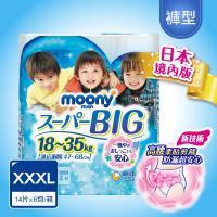 滿意寶寶尿布 日本頂級超薄褲型男XXXL(14片x6包)