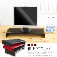 【澄境】嚴選手工馬鞍加寬設計皮革桌上架 -四色可選