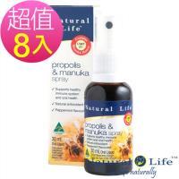 澳洲Natural Life活性麥蘆卡蜂膠噴劑8入組(30mlx8瓶)