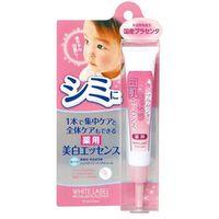 日本 COSMO 胎盤素白肌精華液 20g*1入