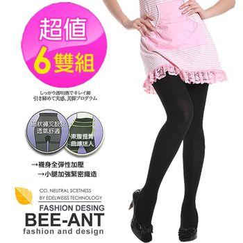 【AILIMI】280D台灣製縮腹提臀彈性褲襪(3+3雙組#1799)