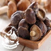 愛上新鮮 人氣香菇脆片4包(55g/包)