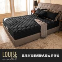 【OBIS鑽黑系列】三線乳膠硬式獨立筒無毒床墊-單人3.5尺