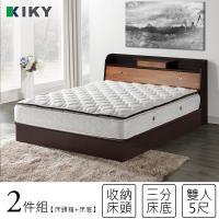 【KIKY】二代武藏-小抽屜加高雙人5尺二件組(床頭箱+床底)