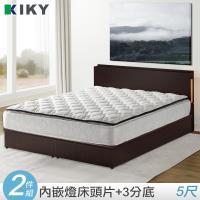 KIKY 二代佐佐木機能型燈光床組 雙人5尺(床頭片+三分床底)