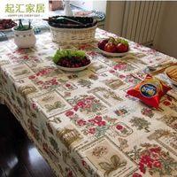 [協貿國際]  家居田園餐桌布藝棉麻茶几桌布