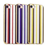 【hoco】Apple iPhone 7 閃耀條紋款軟套