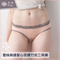 【PEILOU】貝柔蕾絲無縫中/低腰抗菌三角褲-橘粉