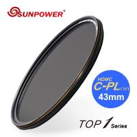 SUNPOWER TOP1 43mm HDMC CPL 超薄框鈦元素環形偏光鏡
