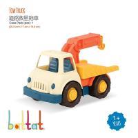 【美國 B.Toys 感統玩具】道路救星拖車_WW系列